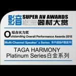 Super-AV_award_2015-1